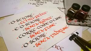 Calligrafia onciale, 2016