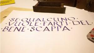 capitale romana quadrata