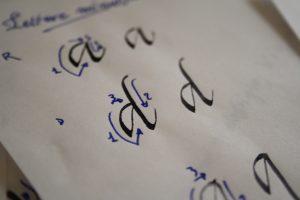 calligrafia cancelleresca