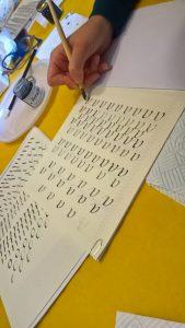 calligrafia a Roma