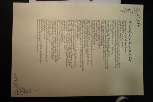 Pergamena nozze calligrafia