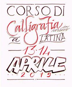 Corso di calligrafia in corsivo a Latina
