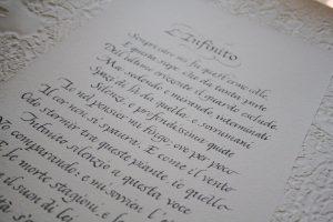 L'Infinito, Giacomo Leopardi