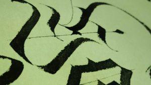 font gotico